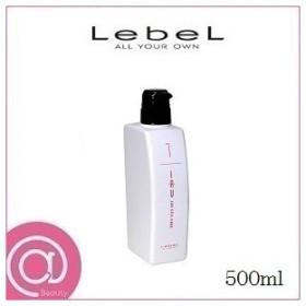 Lebel ルベル イオ セルケア 1 500ml (弾力基礎保水/4浴式トリートメント+スペシャルケア)