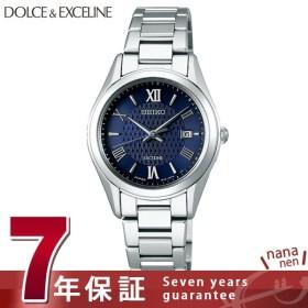 15日なら全品5倍以上でポイント最大30倍 セイコー エクセリーヌ 電波ソーラー レディース 腕時計 SWCW147 SEIKO ネイビー