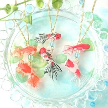 金魚*ネックレス