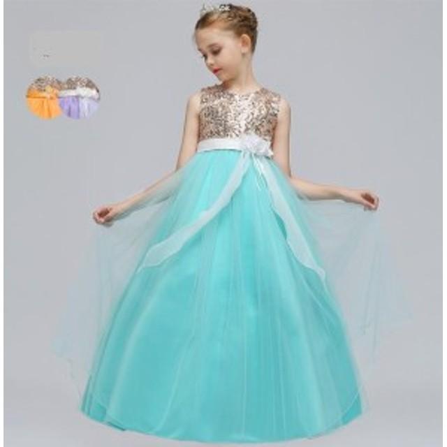 2c67c2487f674 子供ドレス フォーマル ドレス 演出 お姫様 お嫁さん フラワーガール ドレス ジュニア ワンピース ロング大きいサイズ