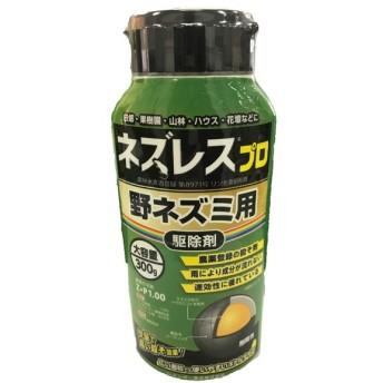 忌避 ネズミ 駆除 ネズレスプロ(野ネズミ用) 300g レインボー薬品