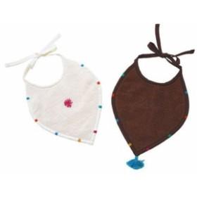 [メール便可] BOBO ボボ ビブ (キナリ/ココア) ~パイル地でできた小さめのビブ(よだれかけ)です。キナリとココアの2色ございます。