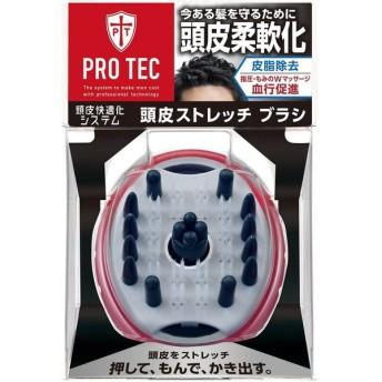PRO TEC (プロテク) 頭皮ストレッチブラシ