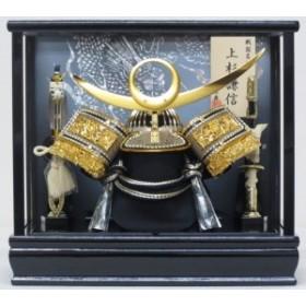 五月人形 兜飾り 木製弓太刀付 間口33×奥行23×高さ30cm YN21382GKC 8号金上杉兜ケース飾り 上杉謙信 海外土産