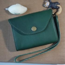 スワイプカードウォレット(RFIDセンサー+プライバシー)緑