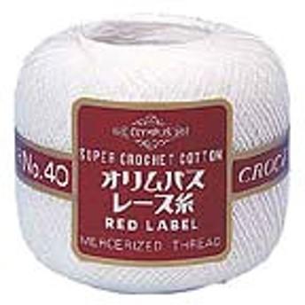 レッドレース糸 #40・50g 白(801)   オリムパス レース糸 編み物