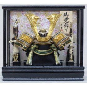 五月人形 兜飾り 間口33×奥行23×高さ30cm YN20380GKC 8号中鍬緑兜ケース飾り しだれ桜 海外土産
