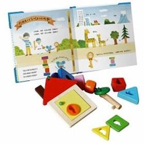 Ed.inter エドインター チーズくんとふしぎなかぎ ~絵本と木のおもちゃが一緒になった『えほんトイっしょ』シリーズ!絵本と一緒にカギ