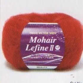 ニッケビクター モヘアレフィーヌ  NIKKE 毛糸 編み物 セーター ベスト マフラー 並太 モヘア モヘヤ