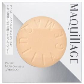 資生堂 マキアージュ パーフェクト マルチコンパクト 22 (レフィル) 9g