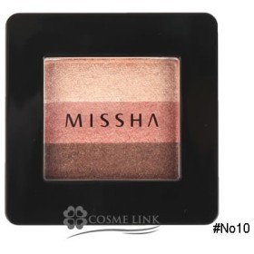 ミシャ MISSHA トリプルシャドウ #No.10 (034477)