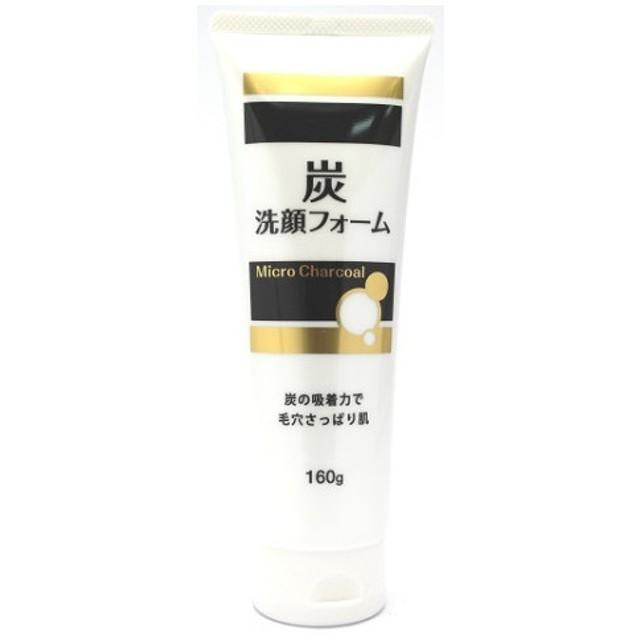 Vサポート 炭洗顔フォーム 160g/ 洗顔フォーム (毎)