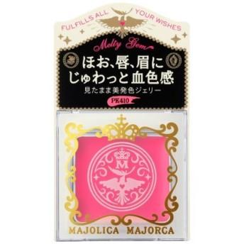 資生堂 マジョリカ マジョルカ メルティージェム PK410 1.5g/ マジョリカマジョルカ チーク・口紅