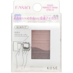 コーセー ファシオ パーフェクトウィンクアイズ (なじみタイプ) ピンクブラウン 1.7g/ ファシオ パウダーアイシャドウ