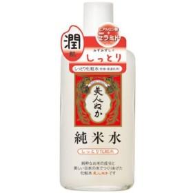 美人ぬか 純米水 しっとり化粧水 130ml/ 化粧水 (特)