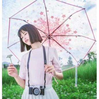 晴雨兼用 花柄 折りたたみ傘 レディース