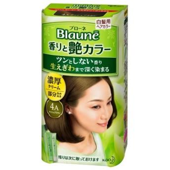 花王 ブローネ 香りと艶カラー クリーム4A:アッシュブラウン/ ブローネ 白髪染め ヘアカラー (毎)