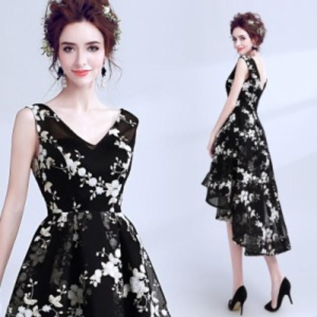 スタイリッシュ刺繍パーティドレス 前短後長イブニングドレス オケージョンワンピース誕生日 お呼ばれ 発表会 ブラック ミニドレス
