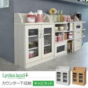 キャビネット/収納棚 [ホワイト 幅60cm 薄型タイプ] カウンター下対応 ガラス製扉 可動棚付 『Lycka land』 [リビング]