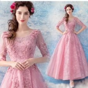 カラードレス ブライズメイドドレス ロングドレス スレンダーライン演奏会結婚式イブニングドレス 二次会花嫁ウエディングドレス披露宴