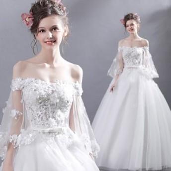 プリンセスライン 花嫁ウェディングドレス 高級 ロングドレス 結婚式 披露宴 パーティードレス イブニングドレス演奏会 発表会