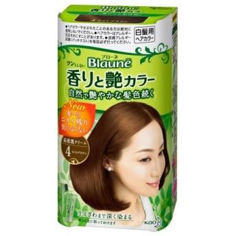花王 ブローネ 香りと艶カラー クリーム4:ライトブラウン/ ブローネ 白髪染め ヘアカラー (毎)