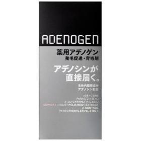 資生堂 アデノゲン 薬用アデノゲンEX 150mL (S‐AXエッセンスEX)×2個セット