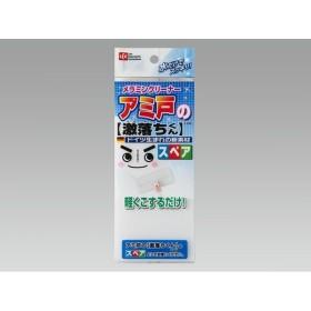 アミ戸の激落ちくんスペア/ 掃除用品 (特)