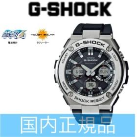【G-SHOCK腕時計】CASIO GST-W110-1AJF 【542】