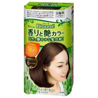 花王 ブローネ 香りと艶カラー クリーム6:ダークブラウン/ ブローネ 白髪染め ヘアカラー (毎)