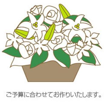 【故人を偲ぶ、お悔みの花】お悔やみアレンジメント