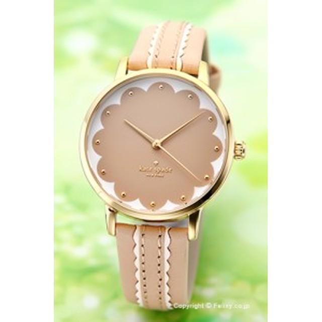 ケイトスペード 時計 レディース KATE SPADE 腕時計 メトロ スカラップ KSW1002