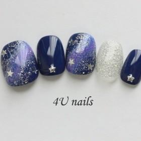 Galaxy navy