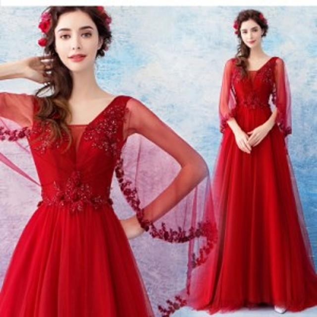 カラードレス 演奏会用ロングドレス レッドワンピース ウエディングドレス 2次会 結婚式 細身 パーティドレスお呼ばれカクテルドレス