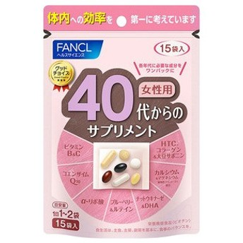 ファンケル 40代からサプリ女性 15袋/ ファンケル サプリメント