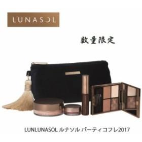 LUNASOL クリスマス パーティコフレ2017 Candle Night Collection