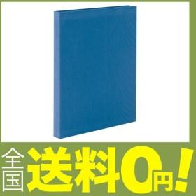 SEKISEI アルバム ポケット ハーパーハウス レミニッセンス ミニポケットアルバム KGサイズ 80枚収容 ハガキ 51~10