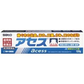(第3類医薬品)佐藤製薬 アセス 120g/ アセス