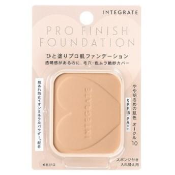 資生堂 インテグレート プロフィニッシュファンデーション オークル10 (レフィル) 10g