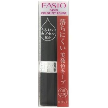 コーセー ファシオ カラーフィットルージュ マイルドオレンジ 3.5g/ ファシオ スティックルージュ