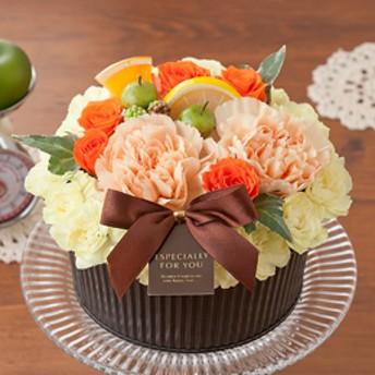 アレンジメント「フラワーケーキ=オレンジ ショコラ=」