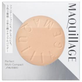 資生堂 マキアージュ パーフェクト マルチコンパクト 11 (レフィル) 9g