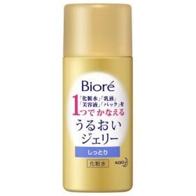 花王 ビオレうるおいジェリーしっとり ミニ35ml/ ビオレ 化粧水 (特)