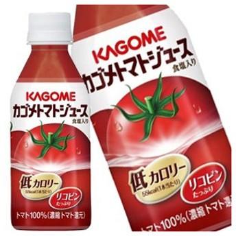 機能性表示食品 カゴメ トマトジュース 高リコピントマト使用食塩入り 265gPET×24本 賞味期限:4ヶ月以上 【4〜5営業日以内に出荷】