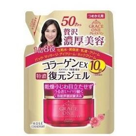 コーセー グレイスワン濃潤リペアジェル EX 詰め替え ( 90g )/ グレイスワン オールインワン化粧液