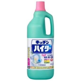 花王 キッチンハイター 大1500ml/ キッチンハイター 漂白剤