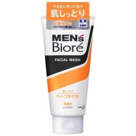花王 メンズビオレディープモイスト洗顔130 g/ メンズビオレ 洗顔