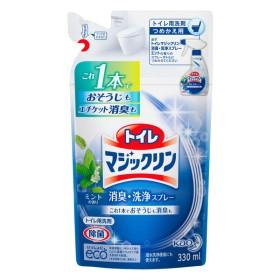 花王 トイレマジックリンスプレーミント替 330ml/ トイレマジックリン 洗剤 トイレ用 (毎)