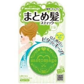 マトメージュ まとめ髪スティツク スーパーホールド/ スタイリング剤