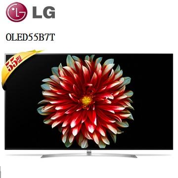 LG 55型 OLED 4K電視 OLED55B7T 不含安裝